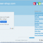 Oprogramowanie Browser Shop snapshot