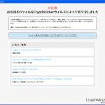 Wirus Crypt0L0cker snapshot