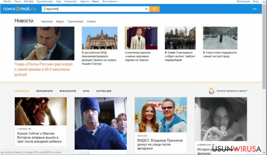 Prezentacja wirusa Go.mail.ru