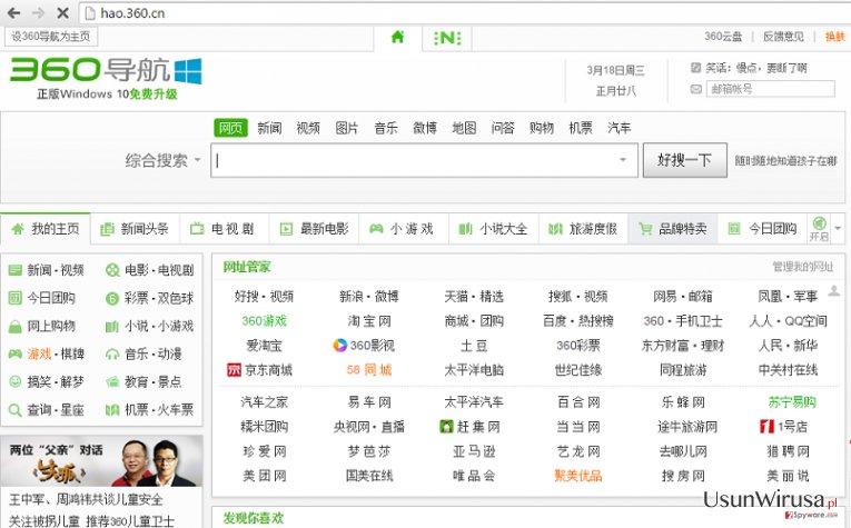 Przekierowania Hao.360.cn snapshot