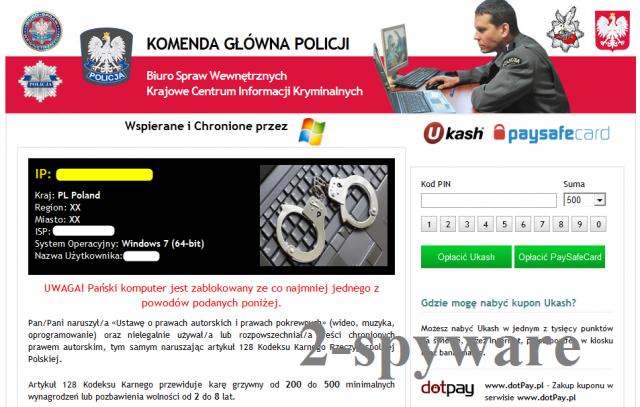 Komenda Glowna Policji virus snapshot