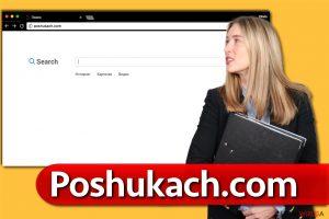 Wirus Poshukach.com