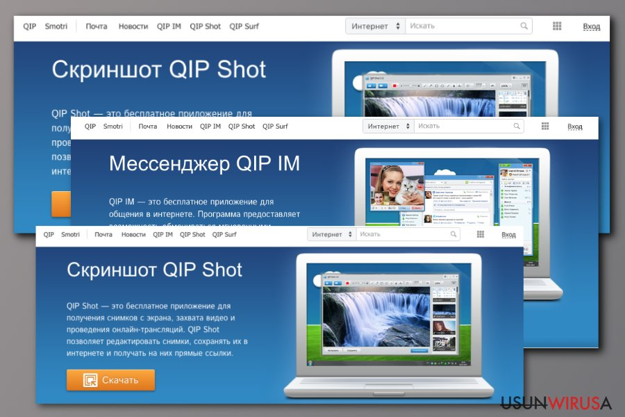 Qip browser hijacker