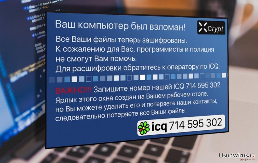 Przykład najnowszej wersji oprogramowania Xcrypt