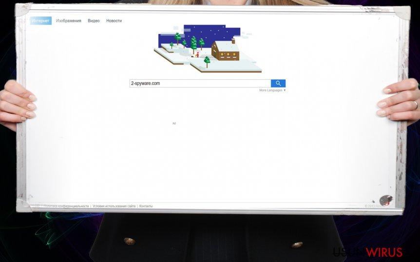 Obrazek przedstawiający search.chunckapp.com
